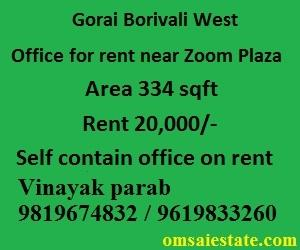 Commercial Shop For Rent Near Gorai Depo