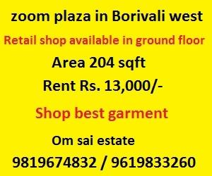 Available 204 Sqft Retail Shop For Rent At Borivali In Mumba