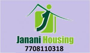 Plots For Sale In JANANI OFFICER'S TOWN At Trichy.9659107754