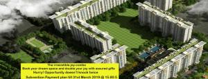 Emaar MGF Gurgaon Greens 3 BHK Apartments