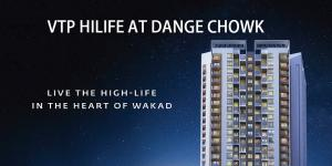VTP Dange Chowk Wakad Offering Residential C-m Commercial Sp