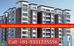 Sobha Dream Series 2 In Thanisandra Main Road 2 BHK Flats