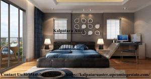 Kalpataru Aster Offers 2 And 3 BHK Apartment In Pune