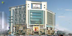 Your Retail Expertise Blooming From Ufairia I Noida. 9250002243